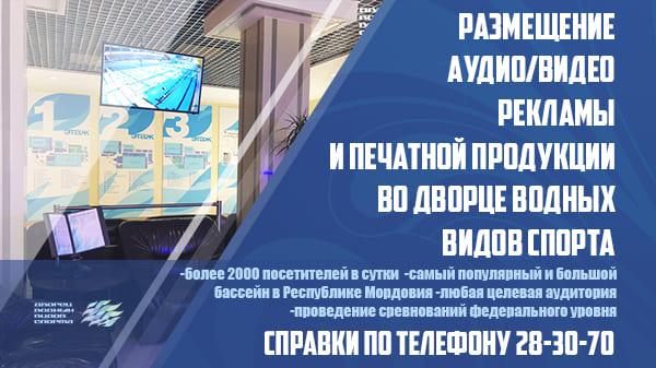 Справка ребенку в бассейн купить в Александрове